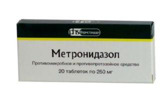 metronidazol dlya cyplyat